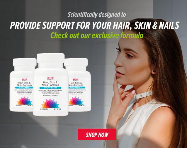 GNC Women's Hair Skin and Nails Formula 60 tabs